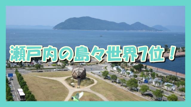 サムネ190318サンポート高松