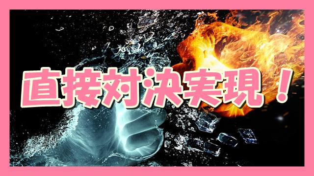 サムネ190424バクモン太田光とぜんじろうの直接対決実現