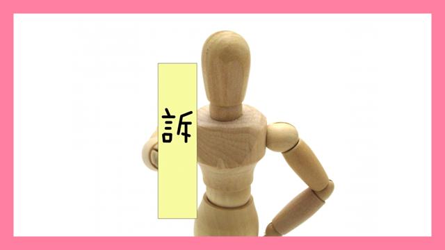 サムネ190724加藤大崎会談