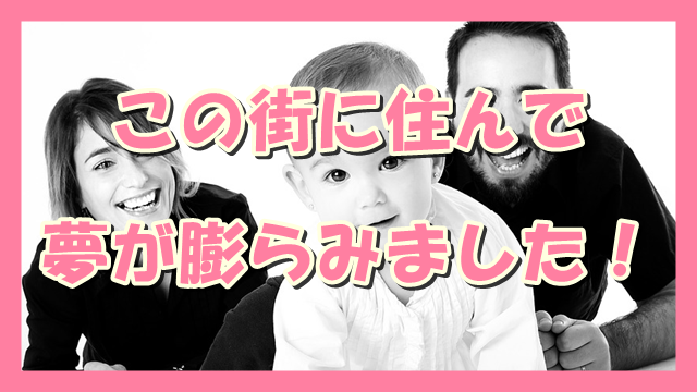 サムネ190918大阪公立大無償化