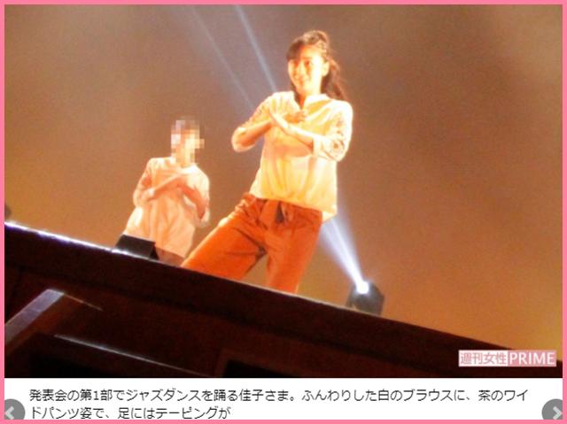 佳子さま、ダンス公演で『美しすぎる腹筋』を解放!ご公務や進路