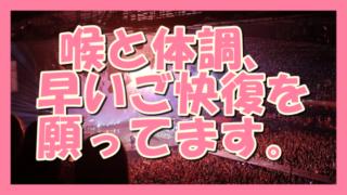 191129_サムネ1127矢沢永吉コンサート中止