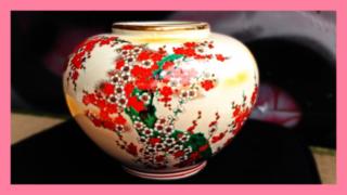 サムネ191212九谷焼ガンダムコラボ皿など発売
