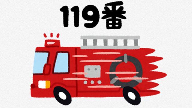 サムネ200104佐賀伊万里市とまとや休業中火事