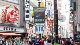 サムネ200105大阪ドンキ殺人未遂女性逮捕