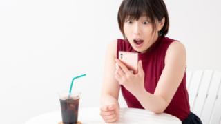 サムネ200106小田原ラーメン店に車突っ込む